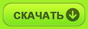 видео скачать шейдеры для майнкрафт 1 5 2